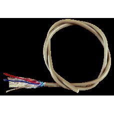 2 Core & Screened Cable (per meter)